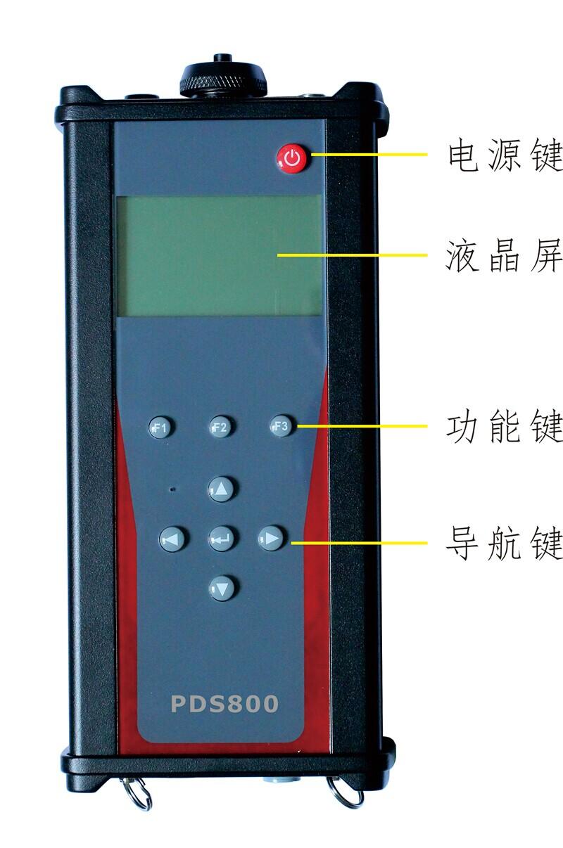 首次使用仪器前首先应该给仪器充电。完全充满电所需时间为6小时,但如果仪器已经部分充电,则充电时间会减少,当电池充满电后仪器会自动停止充电。充电状态由充电器输出线旁边的LED指示。PDS800 使用内置锂聚合物电池,电池充电器插座连接 PDS800 底部接口。 由于锂聚合物电池特有的自放电率,建议即使不使用也要至少每 3个月对 PDS800电池充电一次; 只能使用 PDS提供的充电器;