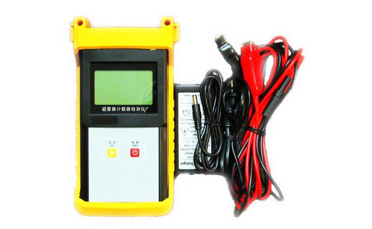 ZX3010 避雷器计数器测试仪