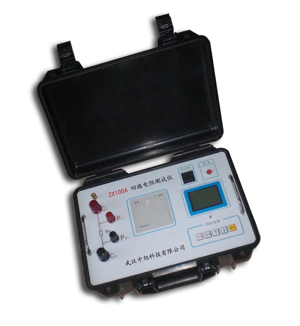 zx100a/200a回路电阻测试仪说明书(4)