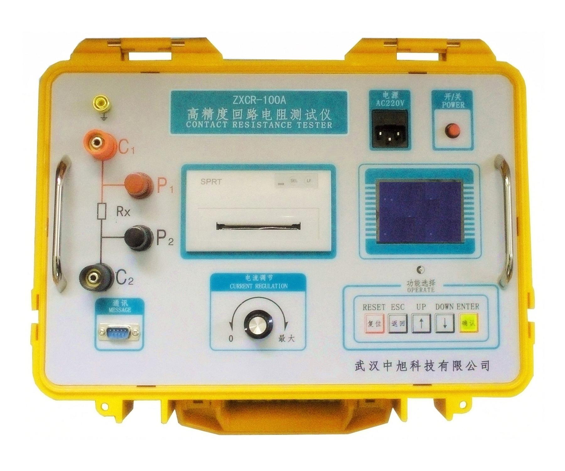 zx100a回路电阻测试仪
