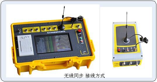 避雷器测试仪无线同步接线
