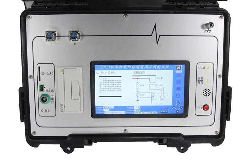 避雷器直销计数器测试仪厂家放电_避雷器v厂家医疗包在下表情兵图片